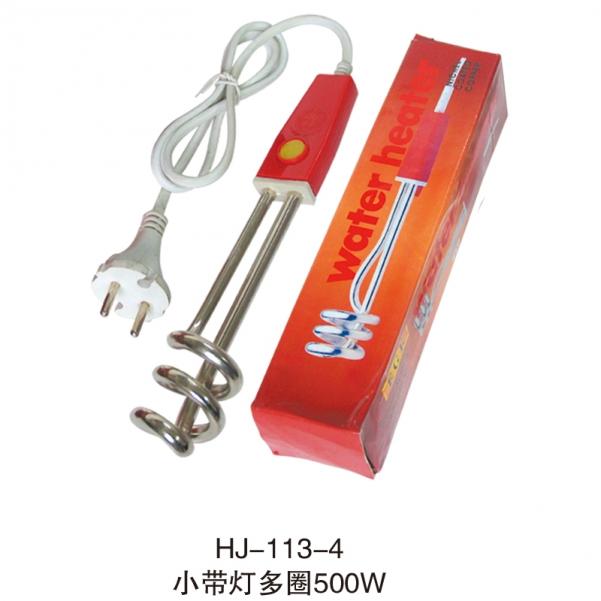 HJ-113-4小带灯多圈热得快500w