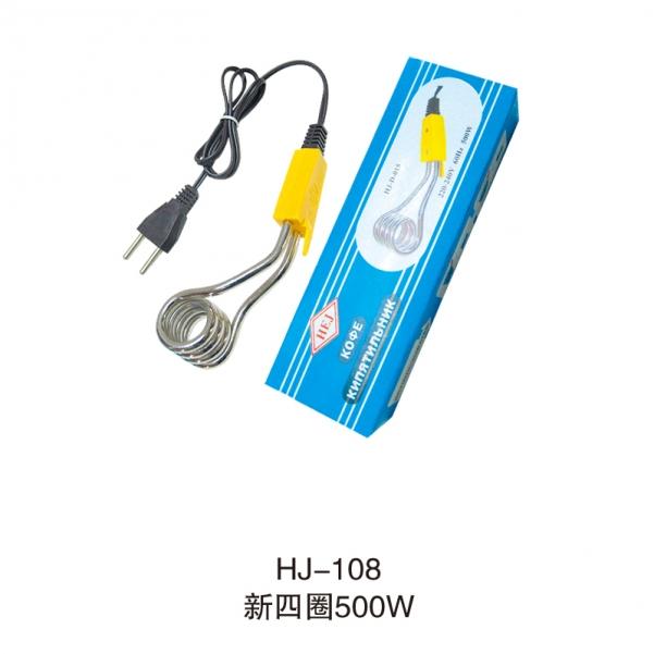 HJ-108新四圈500w