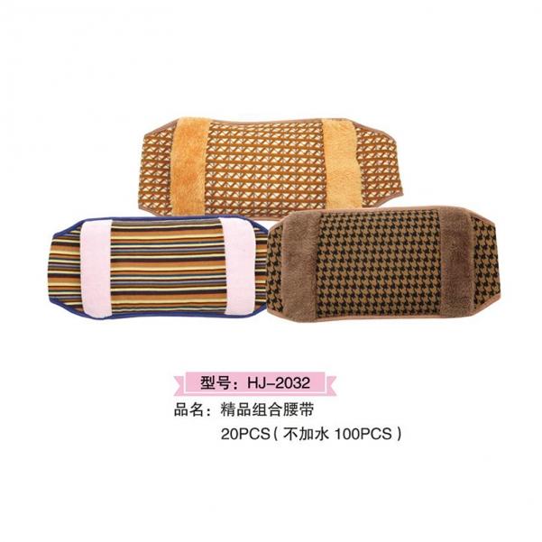 HJ-2032精品组合腰带
